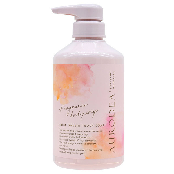 AURODEA by megami no wakka fragrance body soap saint freesia / 本体 / 480ml