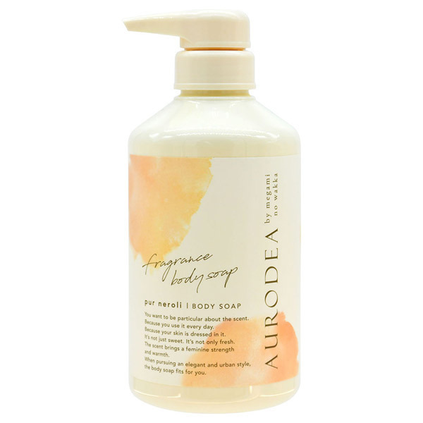 AURODEA by megami no wakka fragrance body soap pur neroli / 本体 / 480ml
