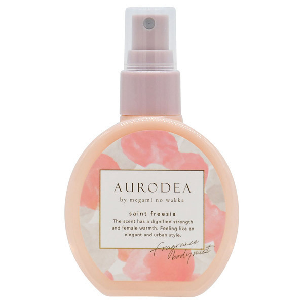 AURODEA by megami no wakka fragrance body mist saint freesia / 本体 / 100ml