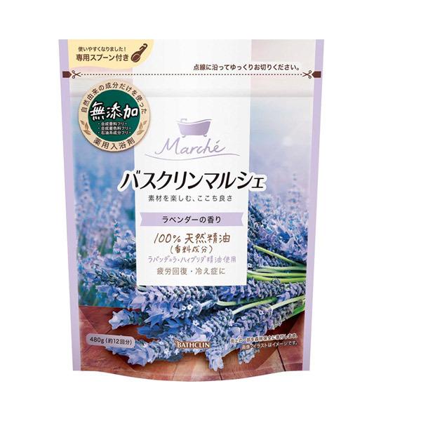 バスクリンマルシェ ラベンダーの香り / 480g / ラベンダーの香り