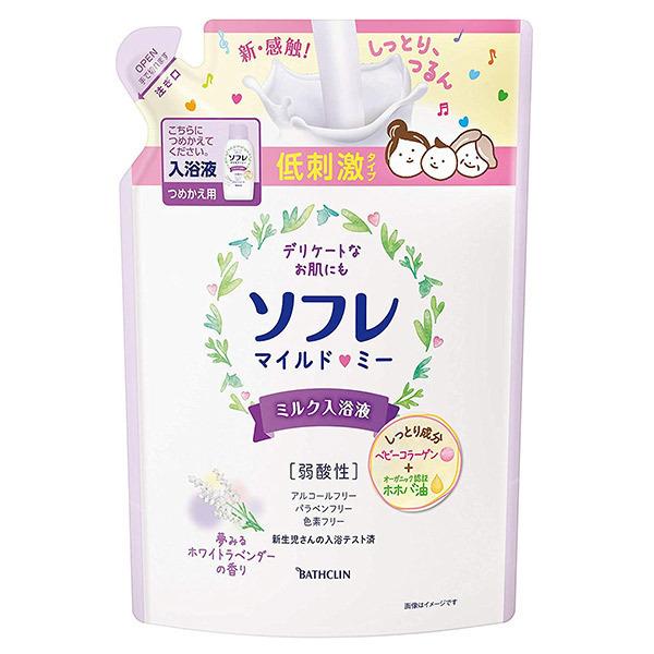ソフレ マイルドミー ミルク入浴液 夢みるホワイトラベンダーの香り / 詰替え / 600ml / 夢みるホワイトラベンダーの香り