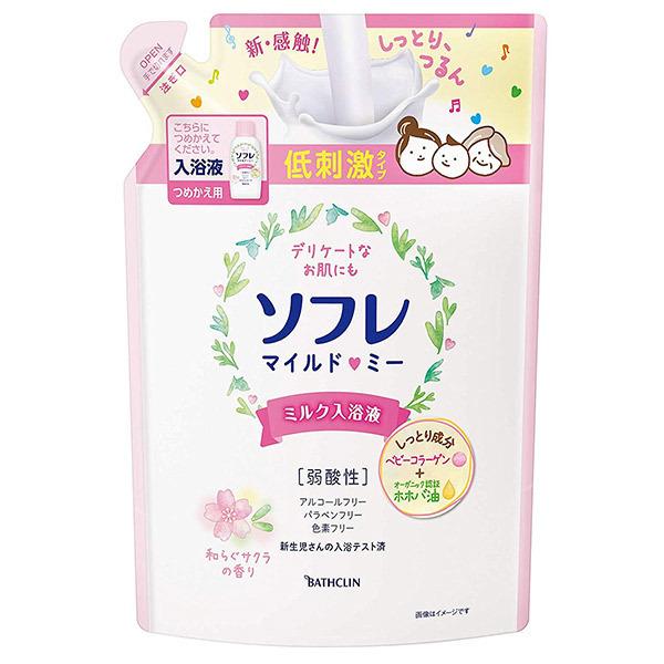 ソフレ マイルドミー ミルク入浴液 和らぐサクラの香り / 詰替え / 600ml / 和らぐサクラの香り