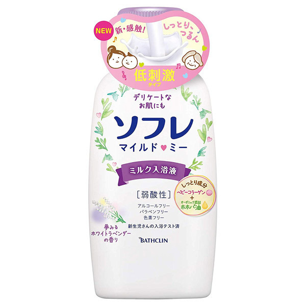 ソフレ マイルドミー ミルク入浴液 夢みるホワイトラベンダーの香り / 720ml / 夢みるホワイトラベンダーの香り