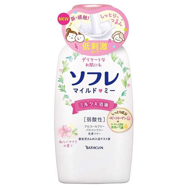 ソフレ マイルドミー ミルク入浴液 和らぐサクラの香り / 720ml / 和らぐサクラの香り