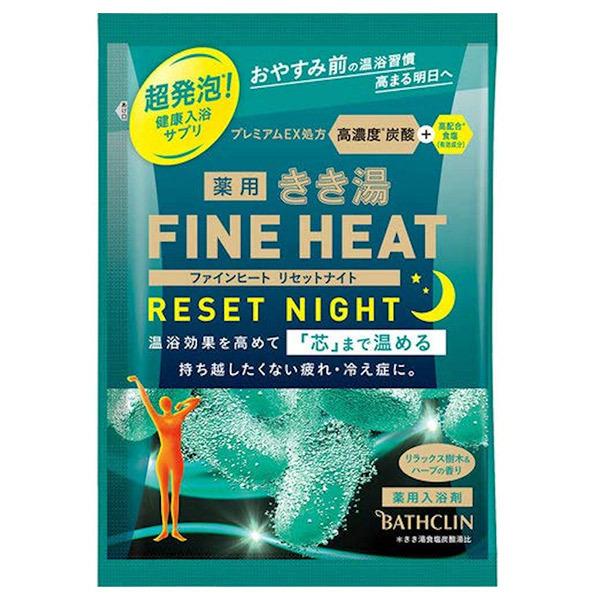 きき湯ファインヒート リセットナイト / 50g / リラックス樹木&ハーブの香り