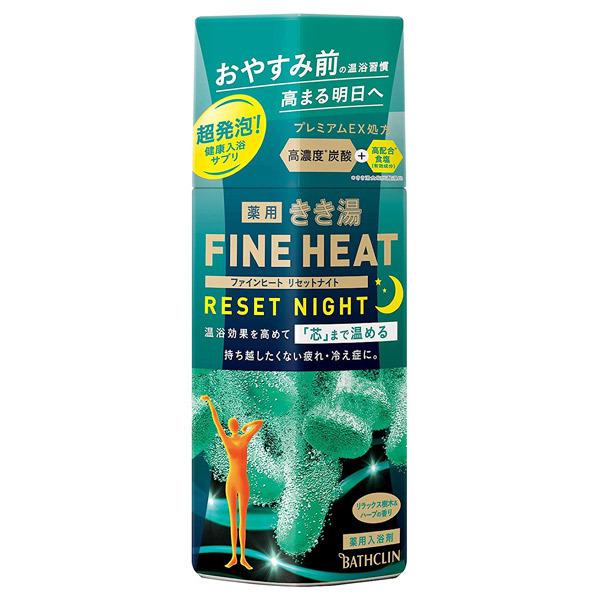 きき湯ファインヒート リセットナイト / 400g / リラックス樹木&ハーブの香り