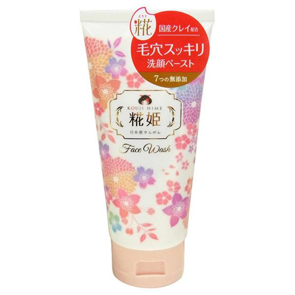 糀姫 せんがんぺーすと / 100g / ほのかに香る桜の香り