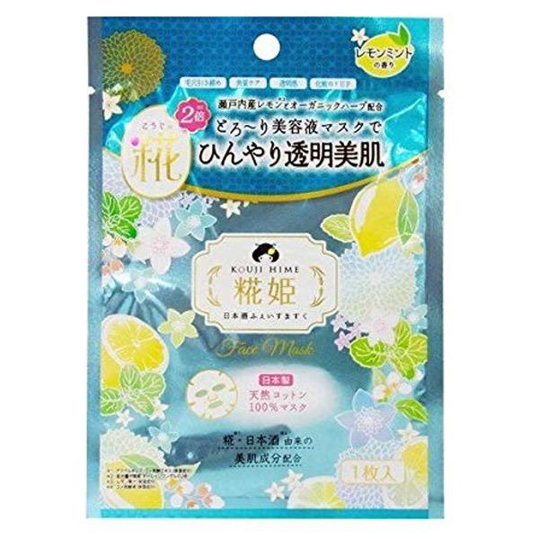 糀姫  ひんやりふぇいすますく / 1枚 / レモンミントの香り