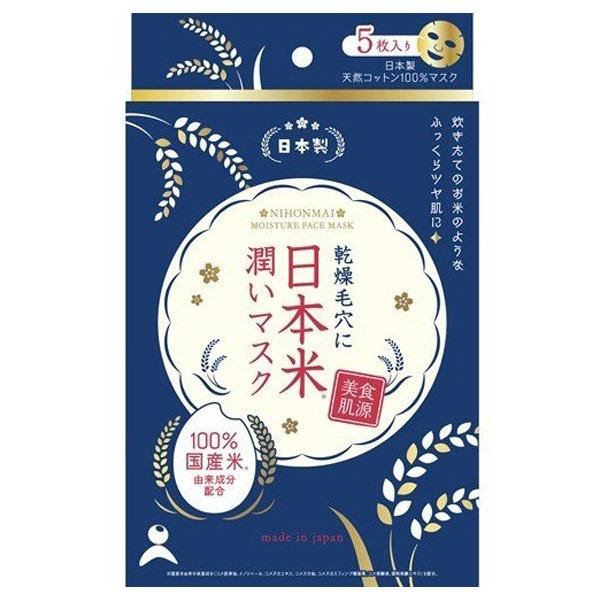 日本米潤いマスク / 5枚入