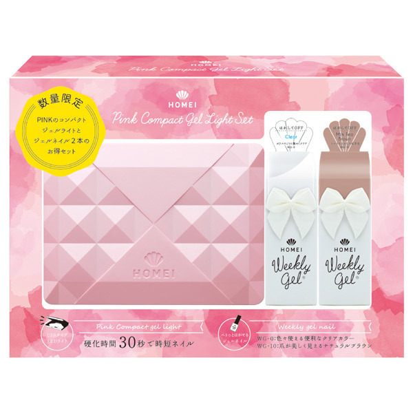 HOMEI PINK コンパクトジェルライト30セット