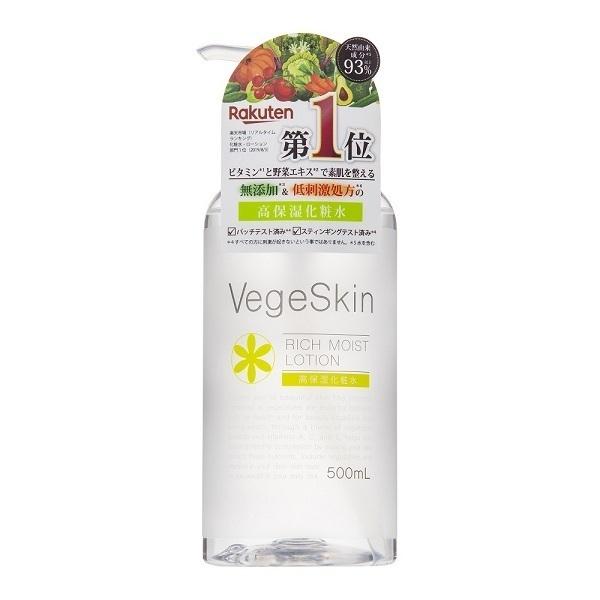 高保湿化粧水 / 本体 / 500ml