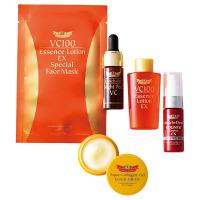 Best Seller Trial Kit