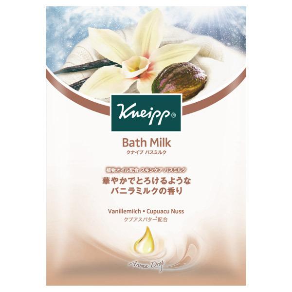 クナイプ バスミルク バニラミルクの香り