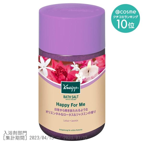 クナイプ バスソルト ハッピーフォーミー ロータス&ジャスミンの香り / 本体 / 850g
