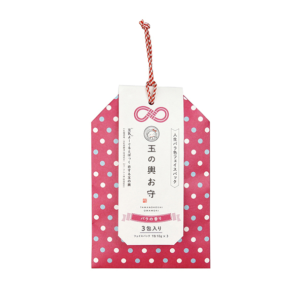 豆乳よーぐるとぱっく 恋する玉の輿 / お試し3包セット(10g×3包) / ローズ