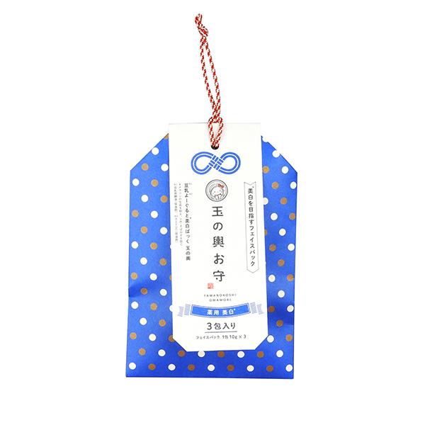 薬用 豆乳よーぐると美白ぱっく 玉の輿 / お試し3包セット(10g×3包) / ピーチヨーグルト