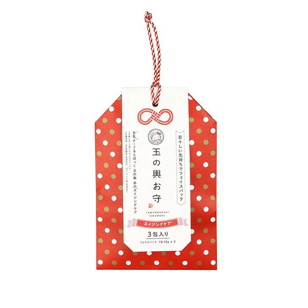豆乳よーぐるとぱっく 玉の輿 赤のエイジングケア / お試し3包セット(10g×3包) / フルーティーフローラル