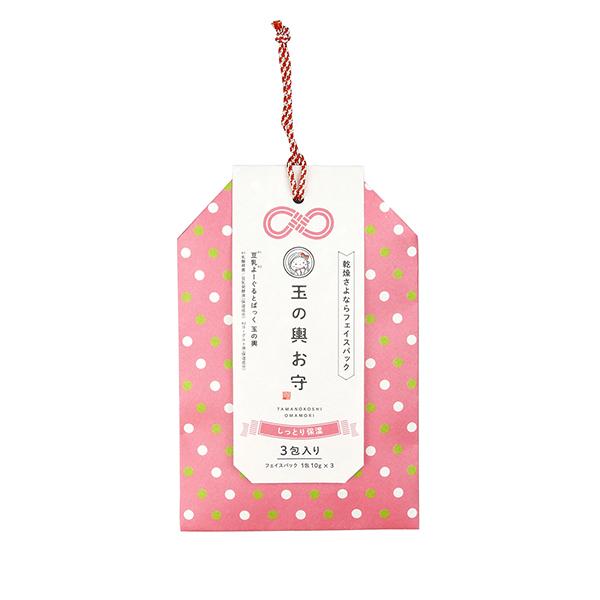 豆乳よーぐるとぱっく玉の輿 / お試し3包セット(10g×3包) / ヨーグルト