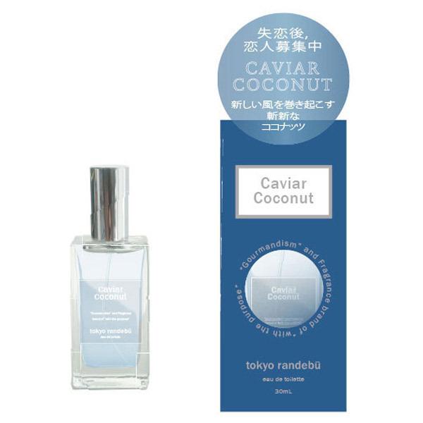 オードトワレ Caviar Coconut / 本体 / 30ml