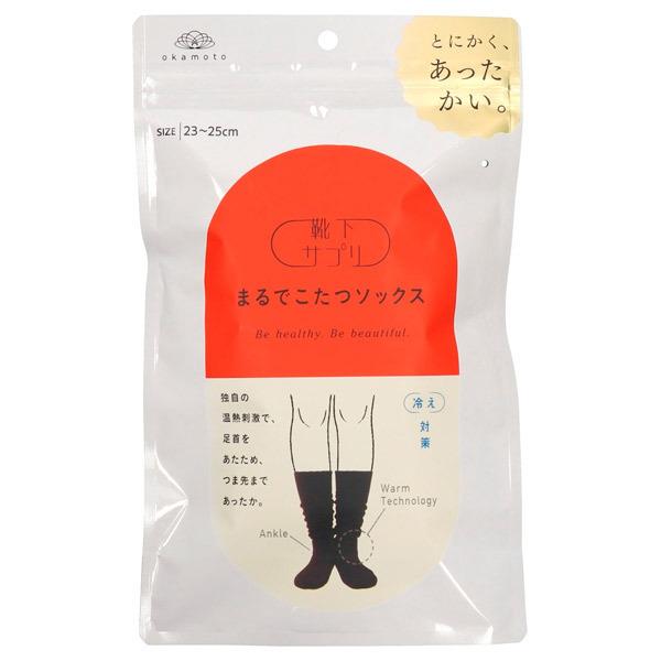 まるでこたつソックス / ブラック / 23-25