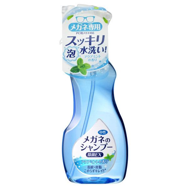 メガネのシャンプー 除菌EX / 本体 / 200ml / アクアミントの香り