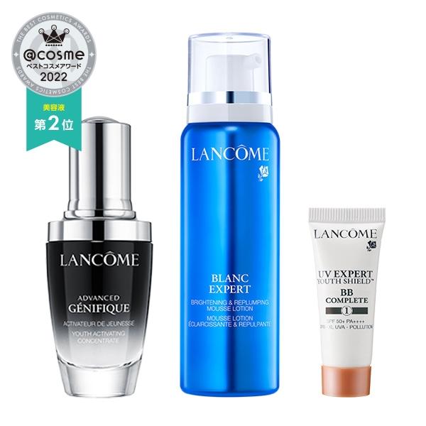 @cosme shopping【数量限定】ジェニフィック日焼け対策キット