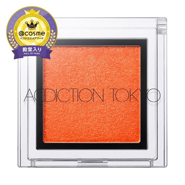 【限定品】ザ アイシャドウ L / 158 Orange Marigold / 1g