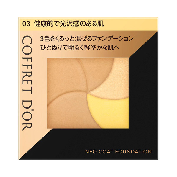ネオコートファンデーション / 本体 / 03 健康的で光沢感のある肌 / 9G / 無香料