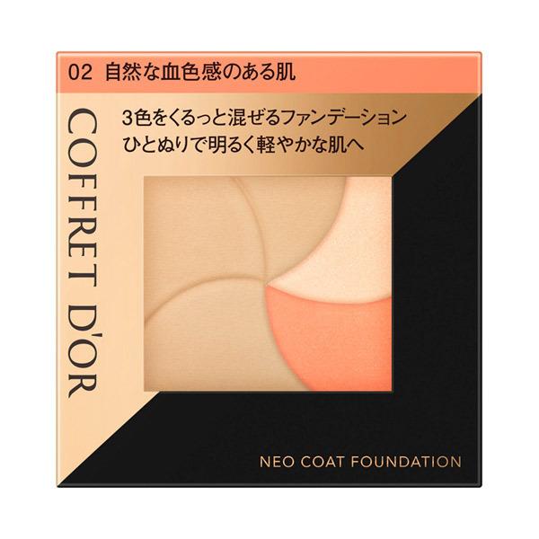 ネオコートファンデーション / 本体 / 02 自然な血色感のある肌 / 9G / 無香料