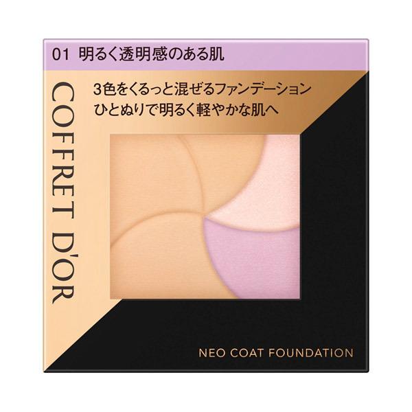 ネオコートファンデーション / 本体 / 01 明るく透明感のある肌 / 9G / 無香料