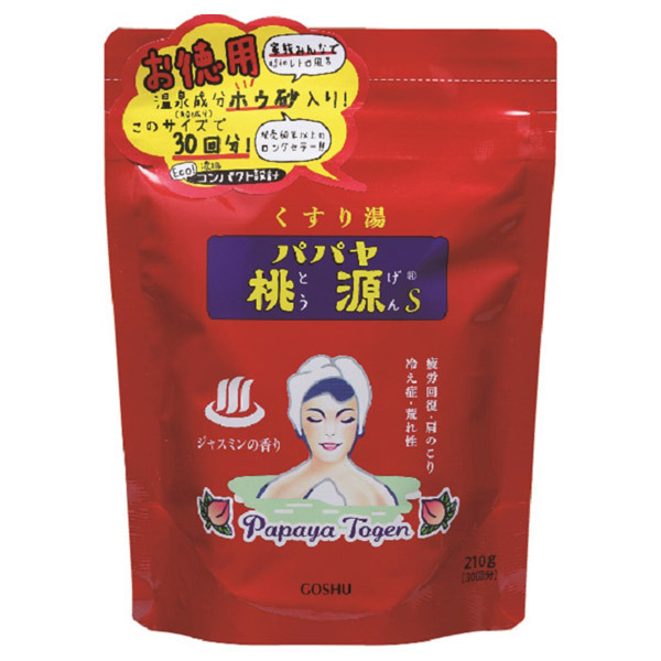 パパヤ桃源S / 本体 / 210gパウチ / ジャスミンの香り