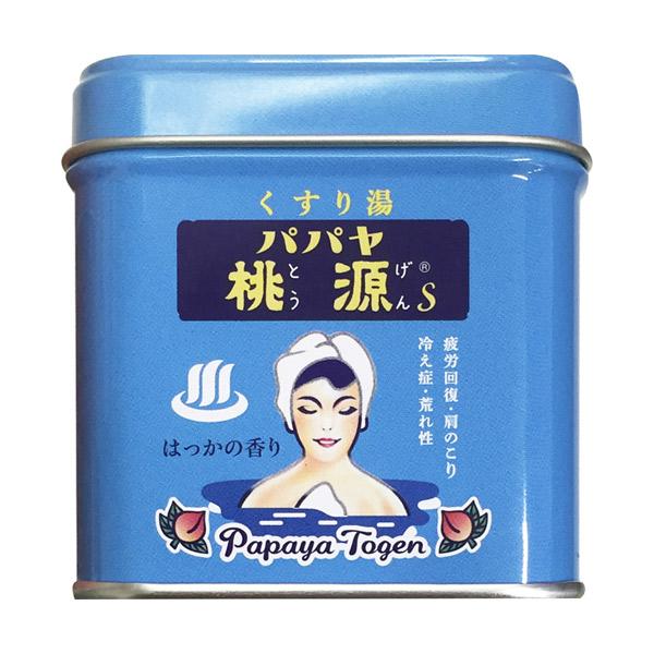 パパヤ桃源S / 本体 / 70g缶 / はっかの香り