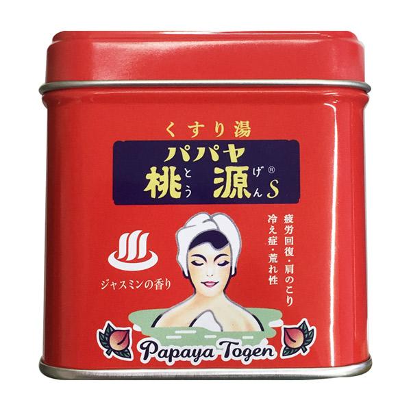 パパヤ桃源S / 本体 / 70g缶 / ジャスミンの香り