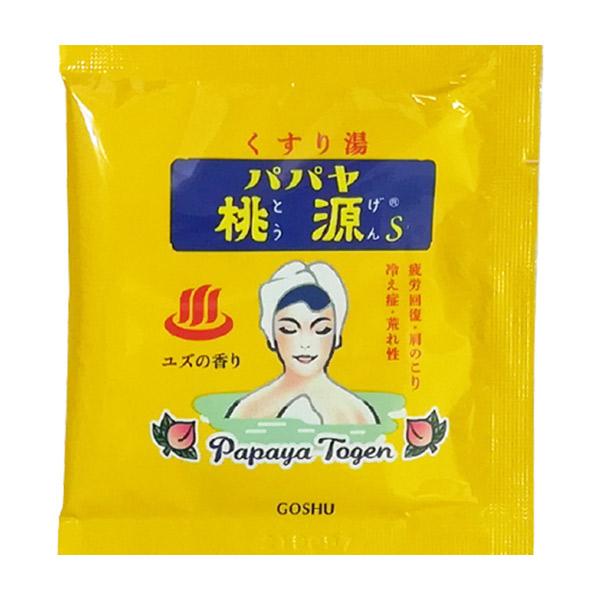 パパヤ桃源S / 本体 / 15g分包 / ユズの香り