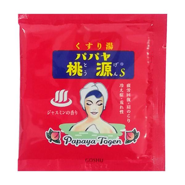 パパヤ桃源S / 本体 / 15g分包 / ジャスミンの香り