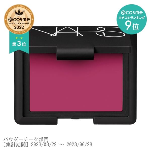 【新色】ブラッシュ / 4083 / 4.8g