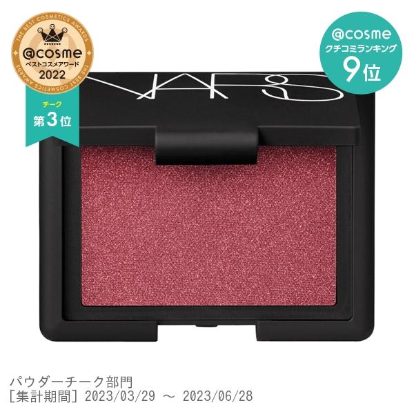 【新色】ブラッシュ / 4082 / 4.8g
