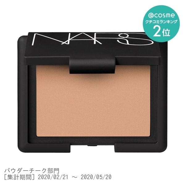 【復刻カラー】ブラッシュ / 4011N / 4.8g