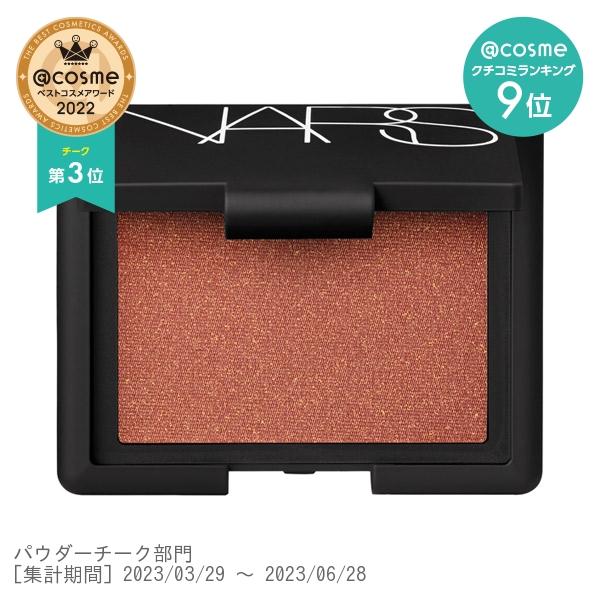 【新色】ブラッシュ / 4080 / 4.8g