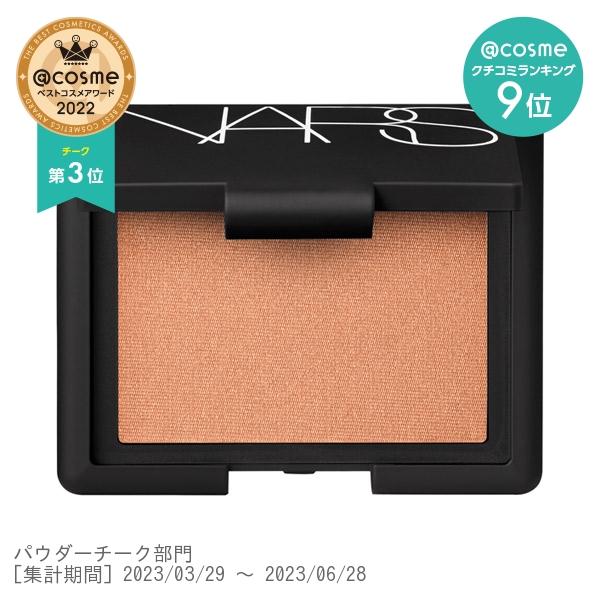 【新色】ブラッシュ / 4079 / 4.8g