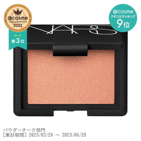 【新色】ブラッシュ / 4078 / 4.8g