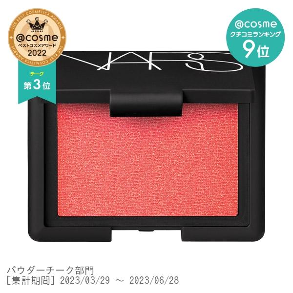 【新色】ブラッシュ / 4077 / 4.8g
