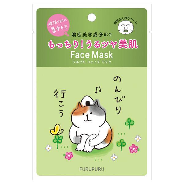 フルプル(R)フェイスマスク / 本体 / ごろごろにゃんすけ のんびり / 30g / 天然ローズの香り