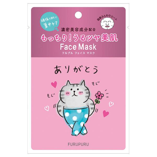 フルプル(R)フェイスマスク / 本体 / ごろごろにゃんすけ ありがとう / 30g / 天然ローズの香り