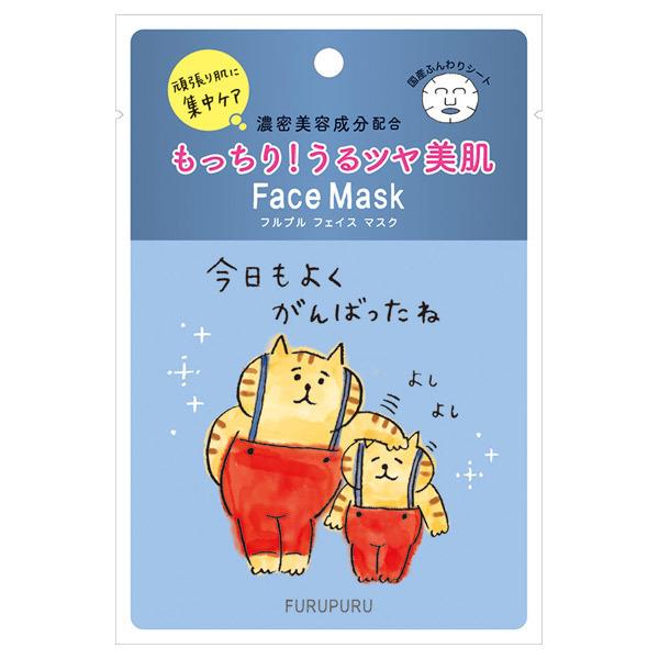フルプル(R)フェイスマスク / 本体 / ごろごろにゃんすけ よしよし / 30g / 天然ローズの香り