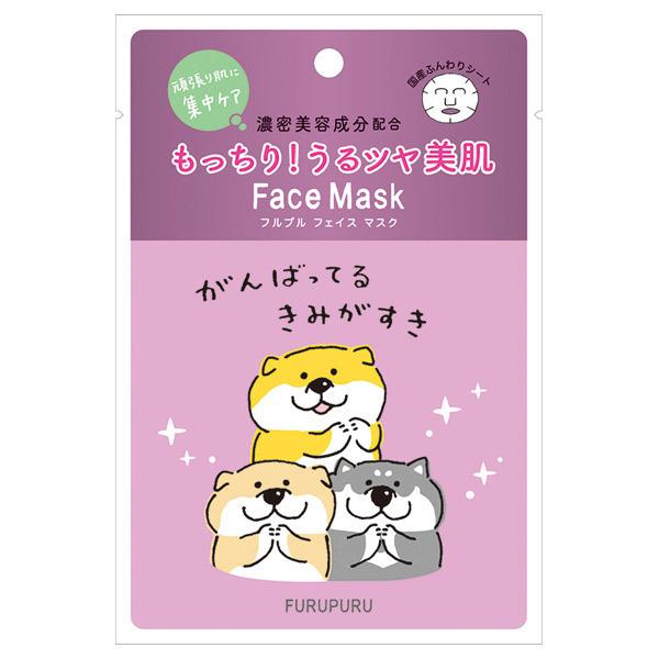 フルプル(R)フェイスマスク / 本体 / しばんばん きみがすき / 30g / 天然ローズの香り