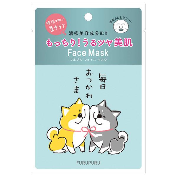 フルプル(R)フェイスマスク / 本体 / しばんばん おつかれさま / 30g / 天然ローズの香り