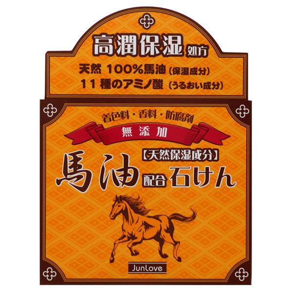 馬油石けんN / 100g
