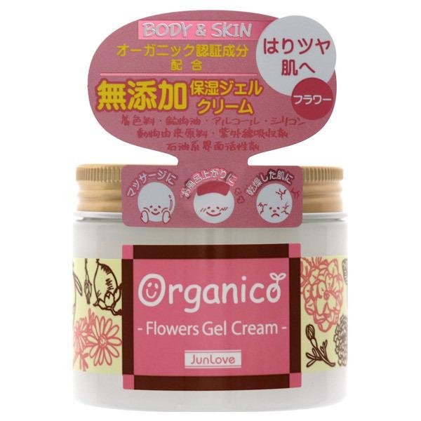 オーガニコフラワージェルクリーム / 150g / フローラル