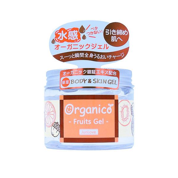 オーガニコフルーツジェル / 150g / シトラス